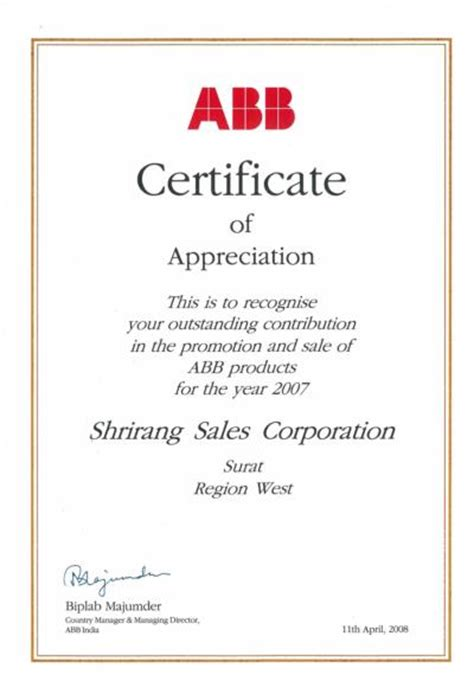 sales recognition award certificates bing images