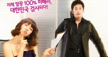Download Film Drama Korea Vire Prosecutor | download drama korea prosecutor princess 2010 subtitle