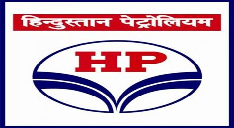 Hindustan Petroleum Corporation Limited Recruitment 2015 For Mba by Apply For Hpcl Recruitment 2015 2016