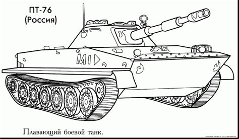 army tank coloring pages to print tank coloring pages coloringsuite com