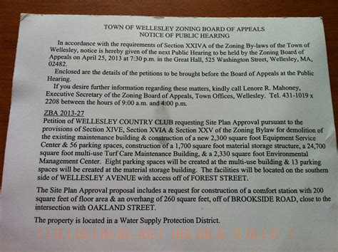 Zoning Appeal Letter Friends Of Brookside Preserving And Protecting The Brookside Area Alternate Locations For