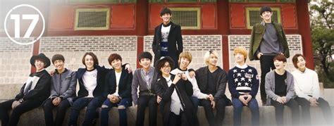 Gelang Kpop Seventeen seventeen gibt endlich datum f 252 r deb 252 t bekannt