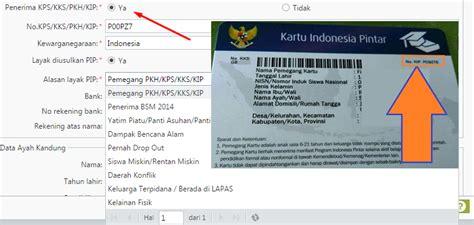 cara cepat tepat mencari bug host operator cara mengetesnya untuk i cara memasukan nomor kip kartu indonesia pintar di