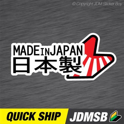 Jdm Sticker Made In Japan Map made in japan leaf jdm sticker decal drift car 1043jt ebay