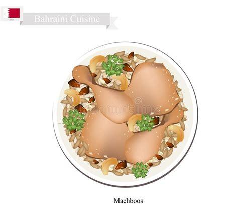 kabsa machboos  kuwaiti bahraini spiced chicken