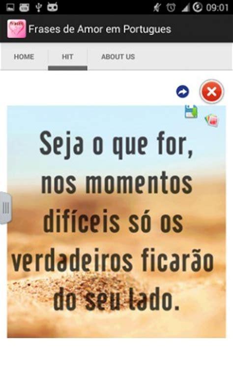 frases com amor em portugues frases de cantadas de pedreiro