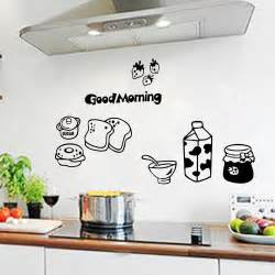 home decor free shipping bread and milk kitchen refrigerator living room bedroom decorative wall stickers home decor free