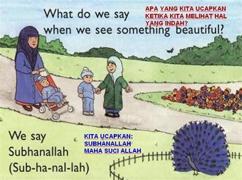 Ucapan Anak Muslim Sehari Hari kumpulan al qur an dan tarjamahnya dari site