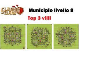 Clash of clans municipio livello 8 4 mortai top 3 villaggi