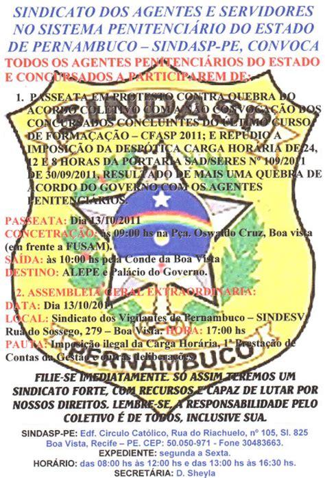 salrio de vigilante pernambuco 2016 tabela de salario dos vigilantes em recife 2016