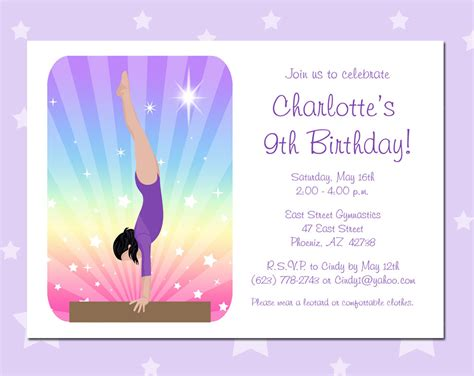 gymnastics invitation personalized party invites gymnastics birthday party invitations pack of 10 beam