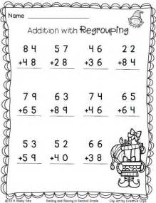 christmas math addition with regrouping free 2nd grade