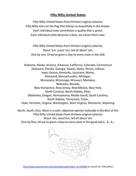 printable lyrics 50 nifty united states usa states of america by zroberts teaching resources tes