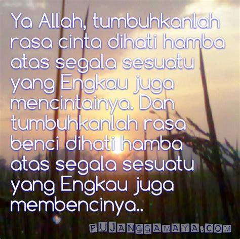 kata kata islami doa keteguhan hati kata kata mutiara