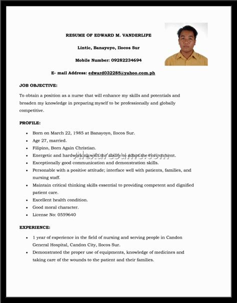 sle of best resume for application how to make a resume applying for call center 28 images