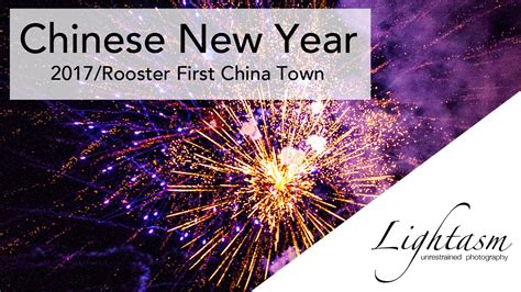 new year in jhb explosions at new year 2017 rooster in china