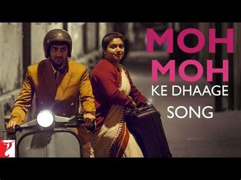 film dum laga ke haisha songs pk moh moh ke dhaage song dum laga ke haisha youtube
