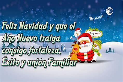 imagenes bonitas x navidad imagenes de navidad y frases bonitas para los amigos