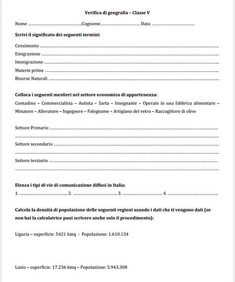 test d ingresso geografia prima media guamod 236 scuola verifica di geografia classe v