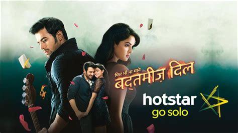 hotstar tv hotstar tv show newhairstylesformen2014 com