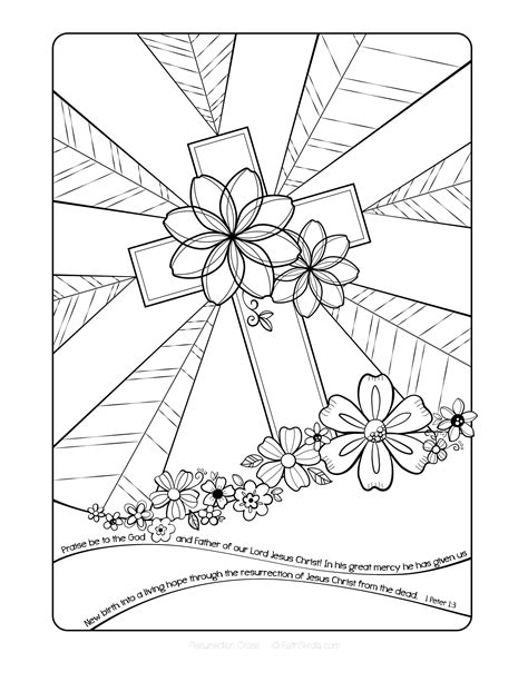 christian coloring pages for sunday school free easter adult coloring page by faith skrdla