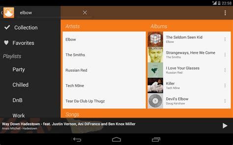 grooveshark mobile app lecteur audio android les meilleures applications gratuites
