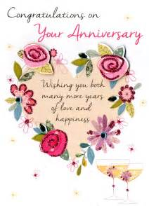 Free Anniversary Cards For And In