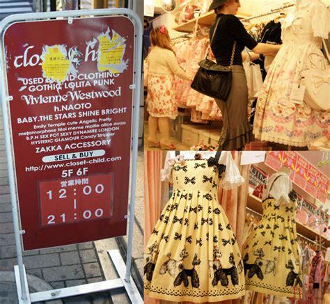 Closet Child Ikebukuro by Tokyo Shopping Guide Sweet Harajuku