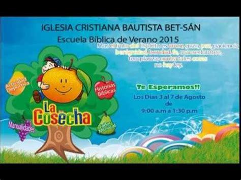 certificado de escuela biblica verano pictures escuela b 237 blica de vacaciones quot la cosecha quot youtube