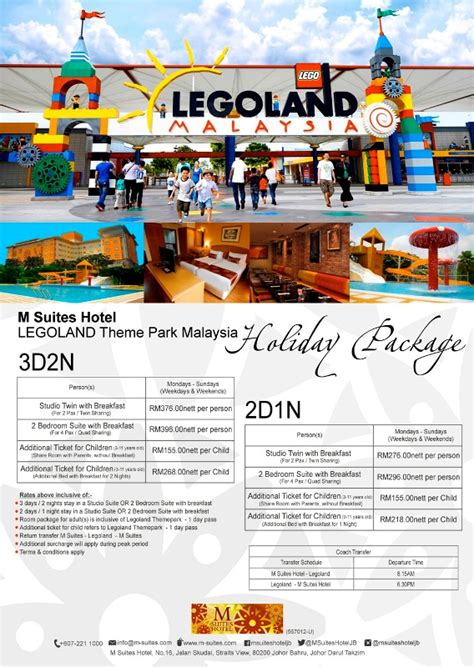 theme park holiday packages legoland package deals lamoureph blog