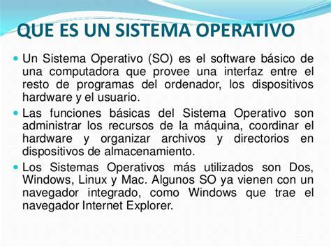 que es layout operativo que es un sistema operativo 6