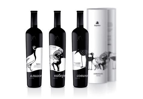 label design of bottle beautiful wine bottle design