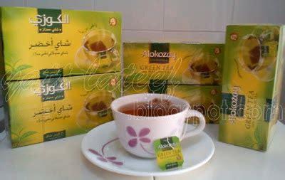 Teh Hijau Organik teh hijau organik 100 ceylon green tea bakar lemak kaya anti oksida melewat proses penuaan