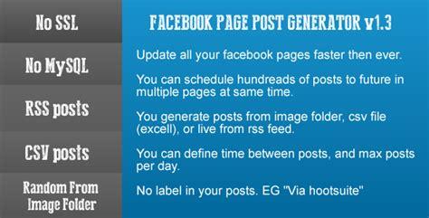 Facebook Giveaway Generator - facebook store generator seotoolnet com