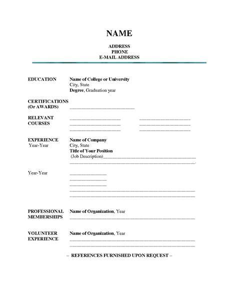 blank resume form template best template collection
