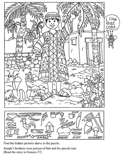 religious hidden pictures printable bible coloring pages on pinterest coloring pages bible