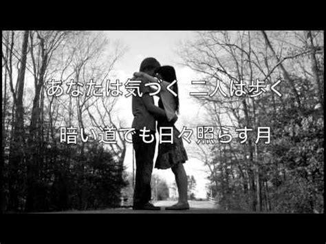kana nishino aitakute aitakute mp3 download download youtube mp3 最高に泣ける失恋ソング 西野カナ 会いたくて 会いたくて j r