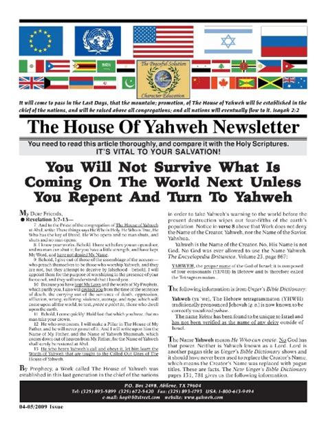 house of yahweh music house of yahweh 28 images august 2013 the house of yahweh established the