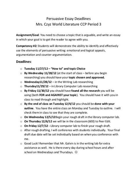 essay deadlines speechmechanism web fc2
