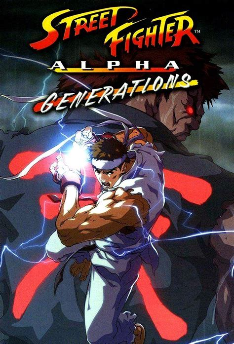 alpha imdb subscene subtitles for fighter alpha generations