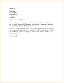 Resignation Acknowledgement Letter Exles 9 Sle Resignation Format Basic Appication Letter
