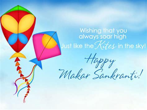 happy makar sankranti wallpaper images free