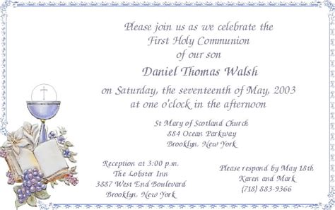 best modern first communion invitation cards sle