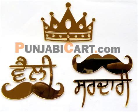 Bike Sticker In Punjabi by Punjabicart Products Car Bike Laptop Tatoos Set
