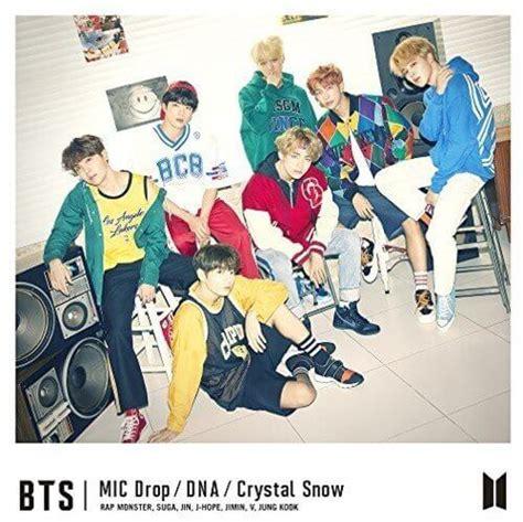 download mp3 bts butterfly japanese ver lyrics bts mic drop japanese ver 歌詞 k pop music lyrics
