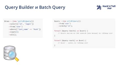 yii2 activequery tutorial yii2 by alex bordun hack n tell php 2015 09 26