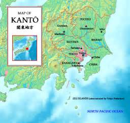Kanto World Map by File Mapofkanto Png Wikimedia Commons