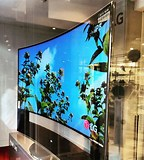 Image result for What is the biggest Curved Tv?. Size: 144 x 160. Source: www.joe.ie