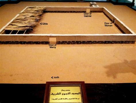 desain rumah nabi muhammad begini ternyata rupa rumah nabi muhammad saw kamu bisa