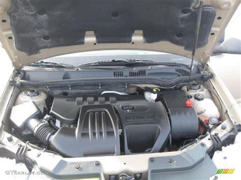 motor repair manual 2007 chevrolet cobalt ss head up display 2007 chevrolet cobalt ls sedan 2 2l dohc 16v ecotec 4 cylinder engine photo 45534237 gtcarlot com